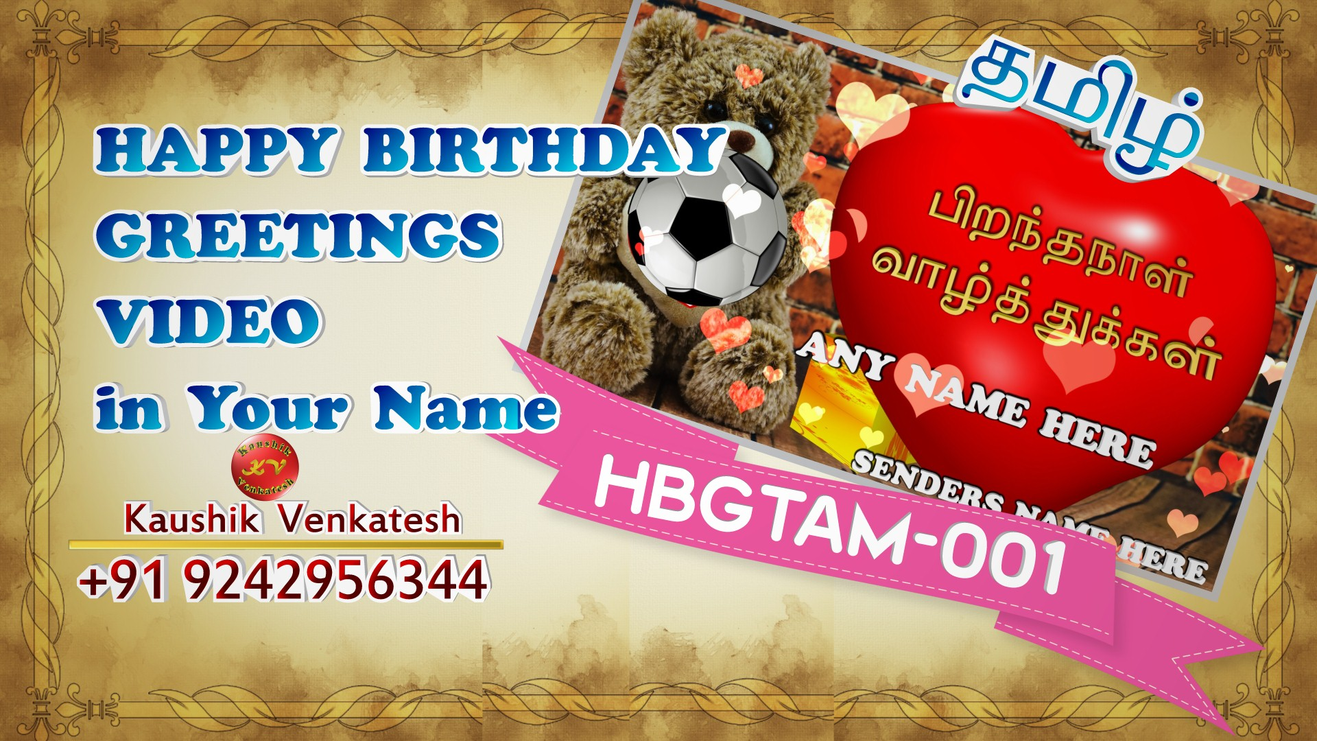 Tamil Birthday Wishes Personalized Video