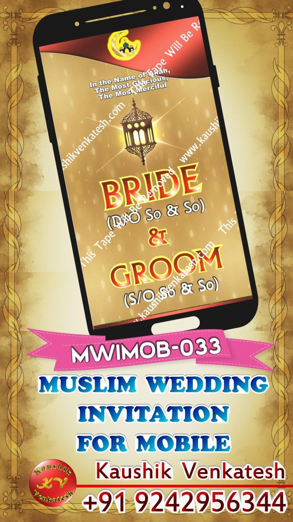 Mobile Wedding Invitation