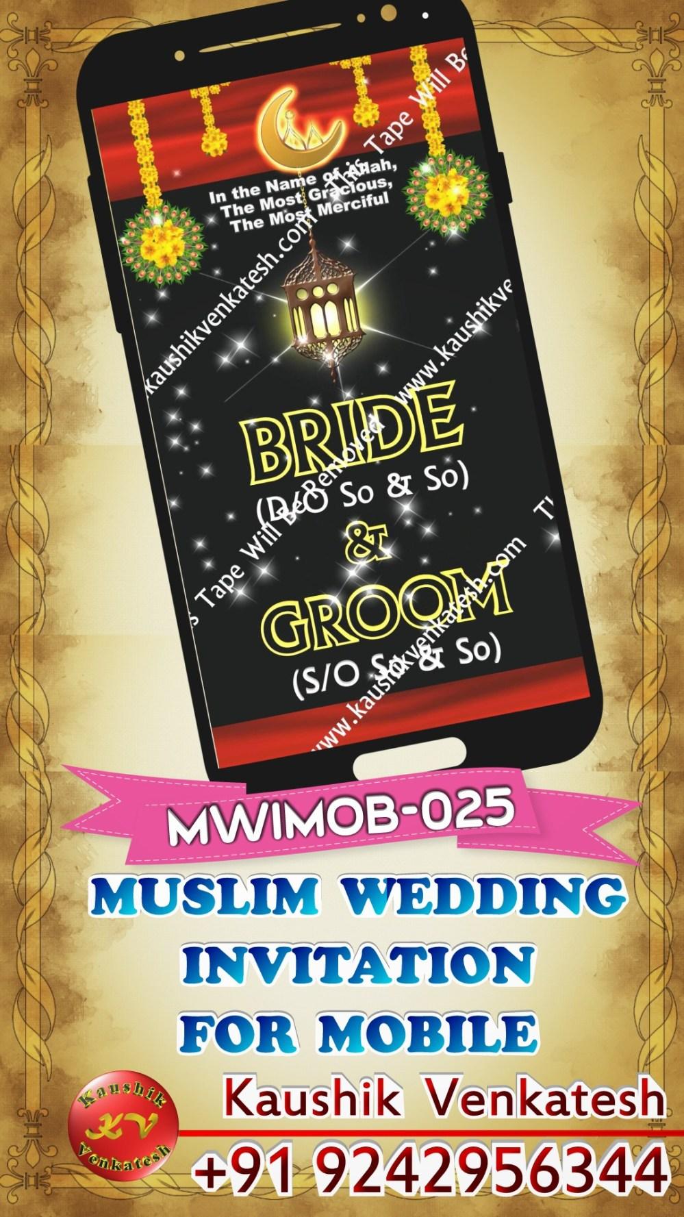 New Wedding Invitation Video