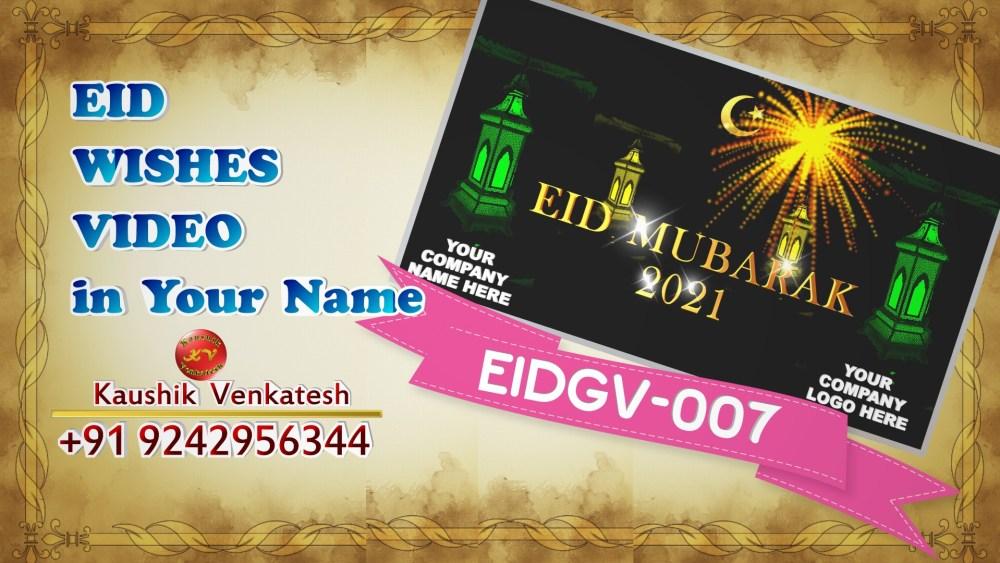 Product Image of Personalized Eid Mubarak Wishes Video