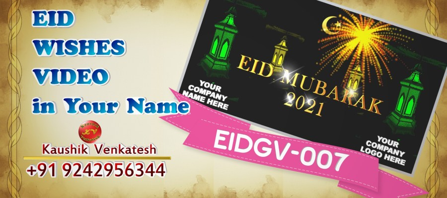 Product Image of Personalized Eid Mubarak Wishes Video
