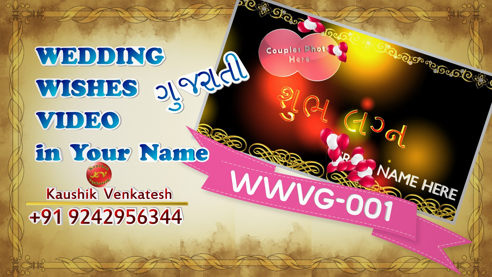 Product Image of Personalized Happy Wedding Wishes Video in Gujarati font.