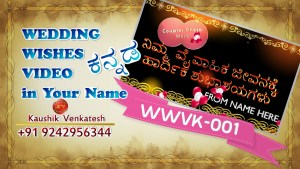 Product Image of Personalized wedding Day Wishes.
