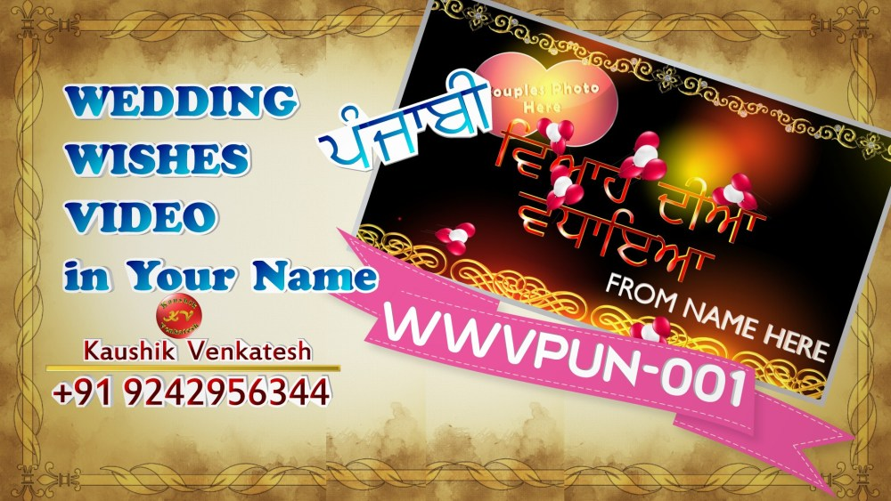 Product Image of Personalized Happy Wedding Day Wishes Video in Punjabi