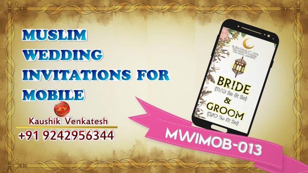 Online Muslim Marriage E-Invites