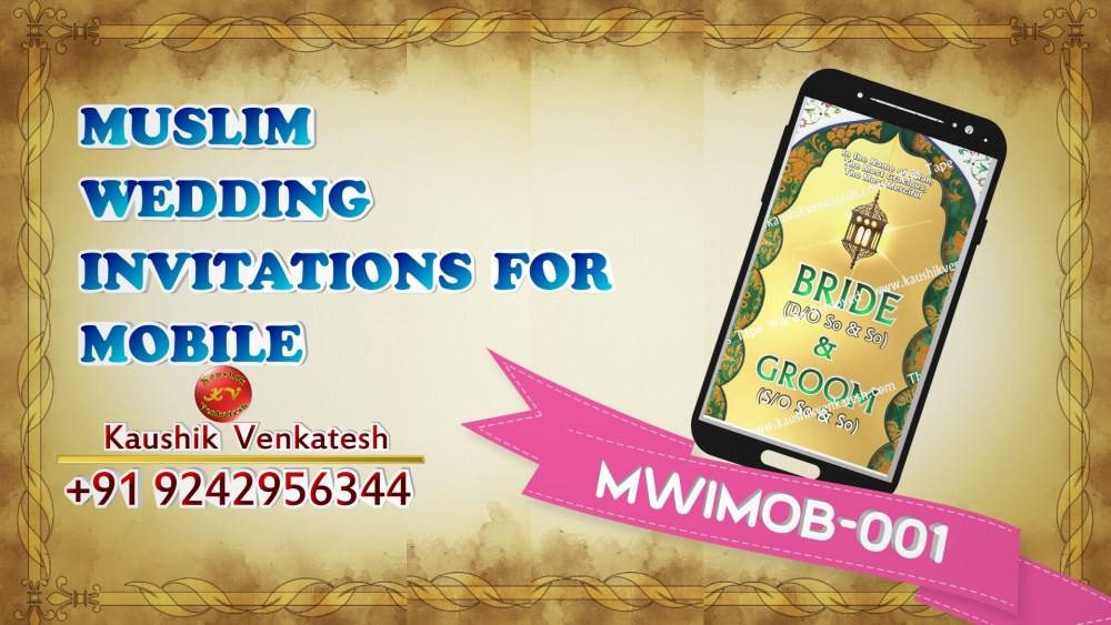 Mobile Template of Muslim Wedding Invites