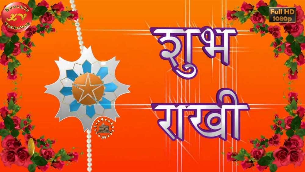 Greetings Image of Raksha Bandhan Festival. Rakhi - The festival dedicated to Brother and Sister relationship.