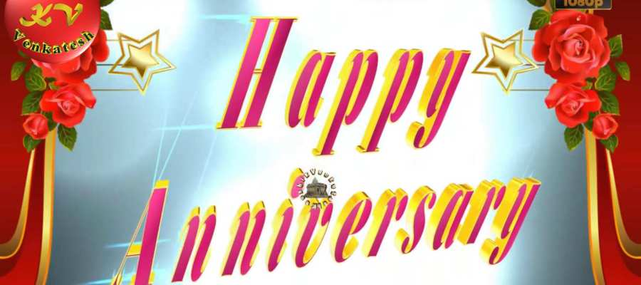 Greetings Image of Happy Wedding Anniversary Wishes Video