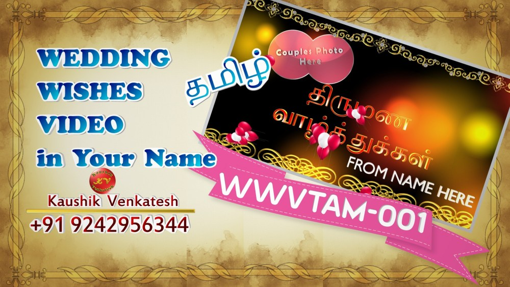 Product Image of Personalized Happy Wedding Day Wishes Video in Tamil