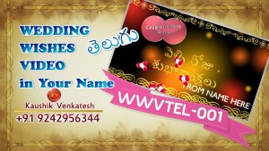 Product Image of Personalized Happy Wedding Day Wishes Video in Telugu