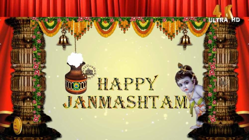Greetings Image of Happy krishna Janmashtami