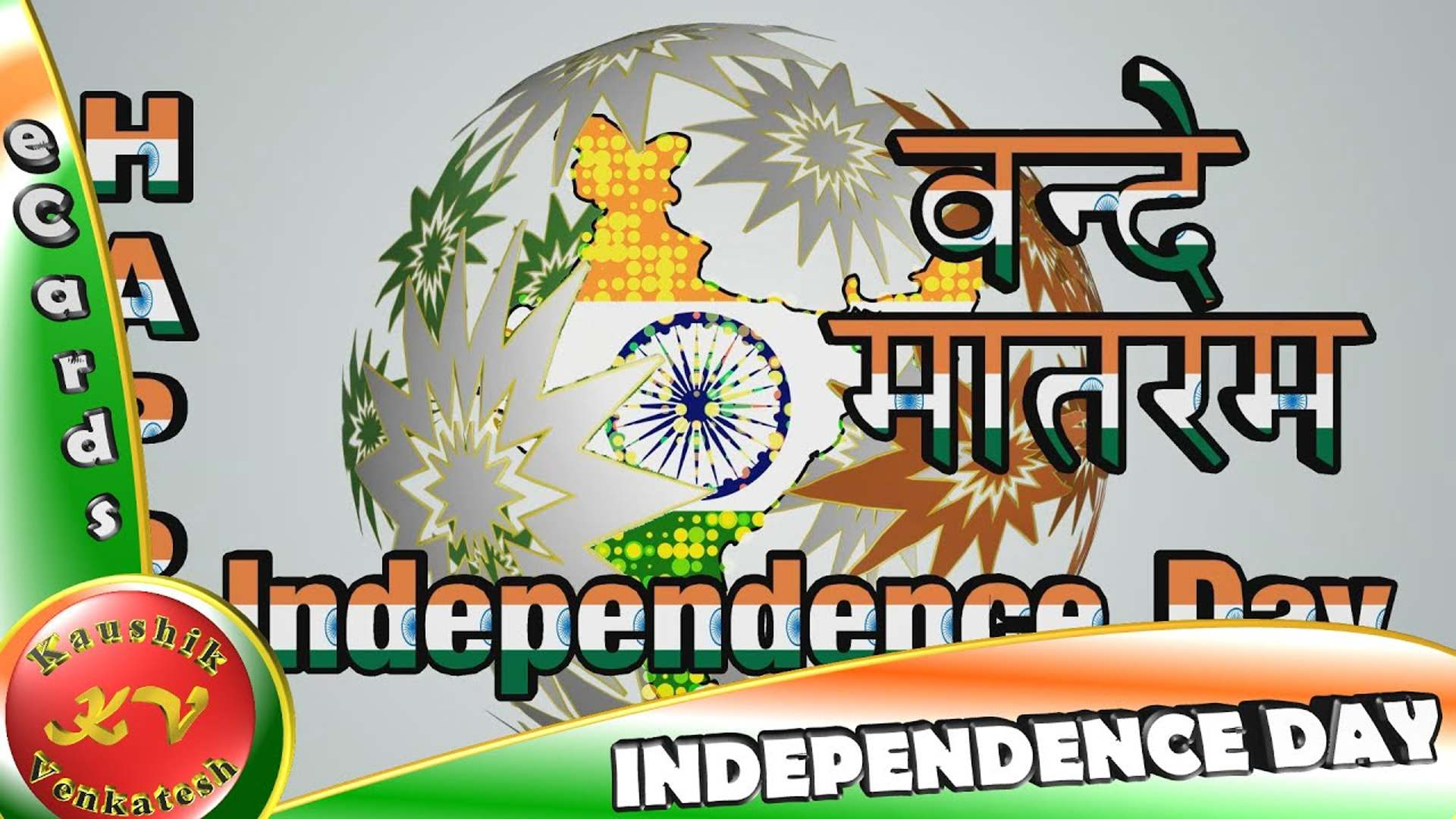 Image of Happy Independence Day Wishes in Hindi