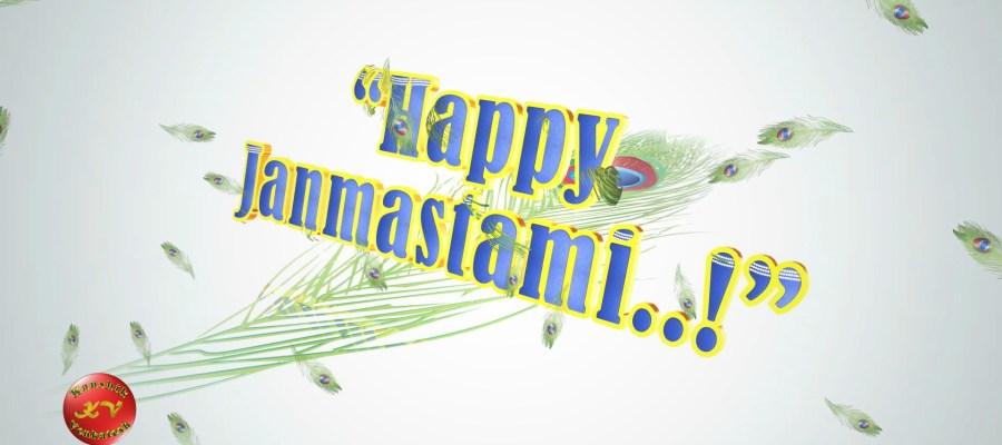 Greetings Image of Krishna Janmashtami Video Greetings
