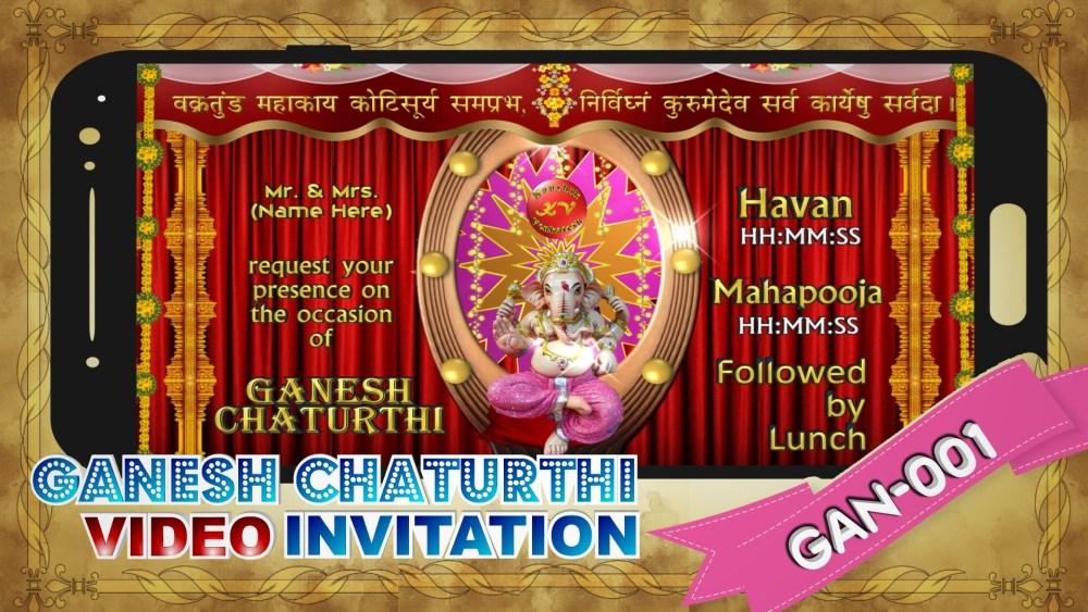 Product Image of Ganesh Chaturthi Video Invitation 2021