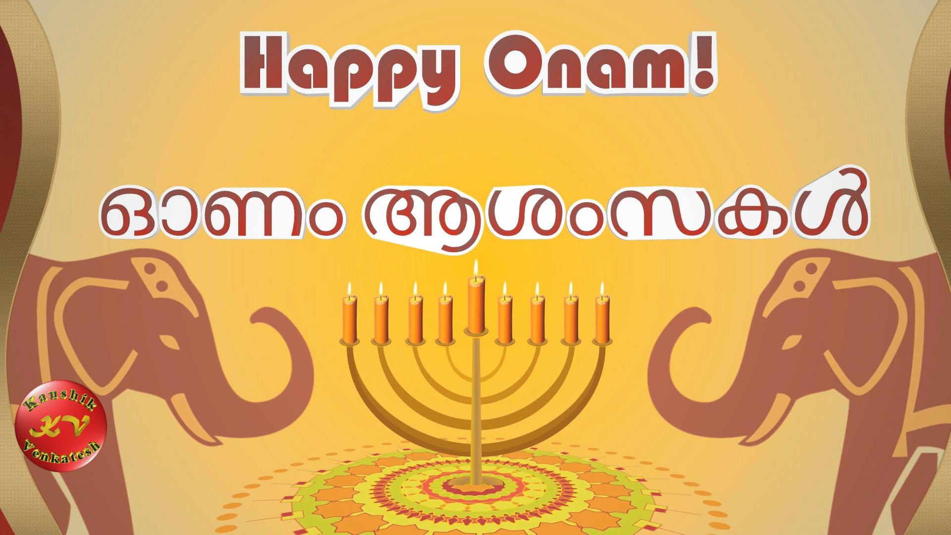 Image of Happy Onam Wishes Video 2021