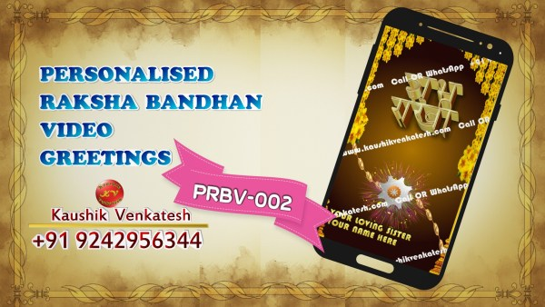 Product Image of Personalized Happy Raksha Bandhan Wishes Video with Name
