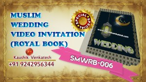 Product image of Special Muslim Royal Book Wedding Invitation Cards Video
