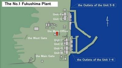 Обстановка на АЭС Фукусима-1 стабильна