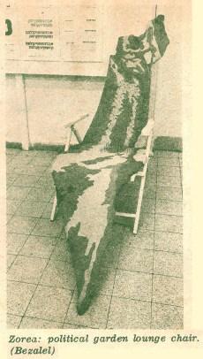 כסא (לא) נוח. ג'רוזלם פוסט http://wp.me/p2HHrF-bK