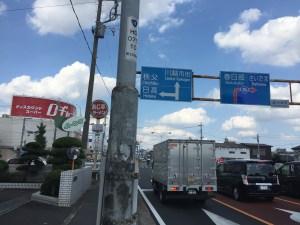 1脇田新町