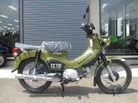 新車情報 ホンダ クロスカブ110(CROSS CUB) グリーン