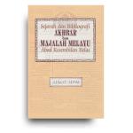 Sejarah dan Bibliografi Akhbar dan Majalah Melayu Abad Kesembilan Belas