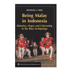 Being Malay in Indonesia
