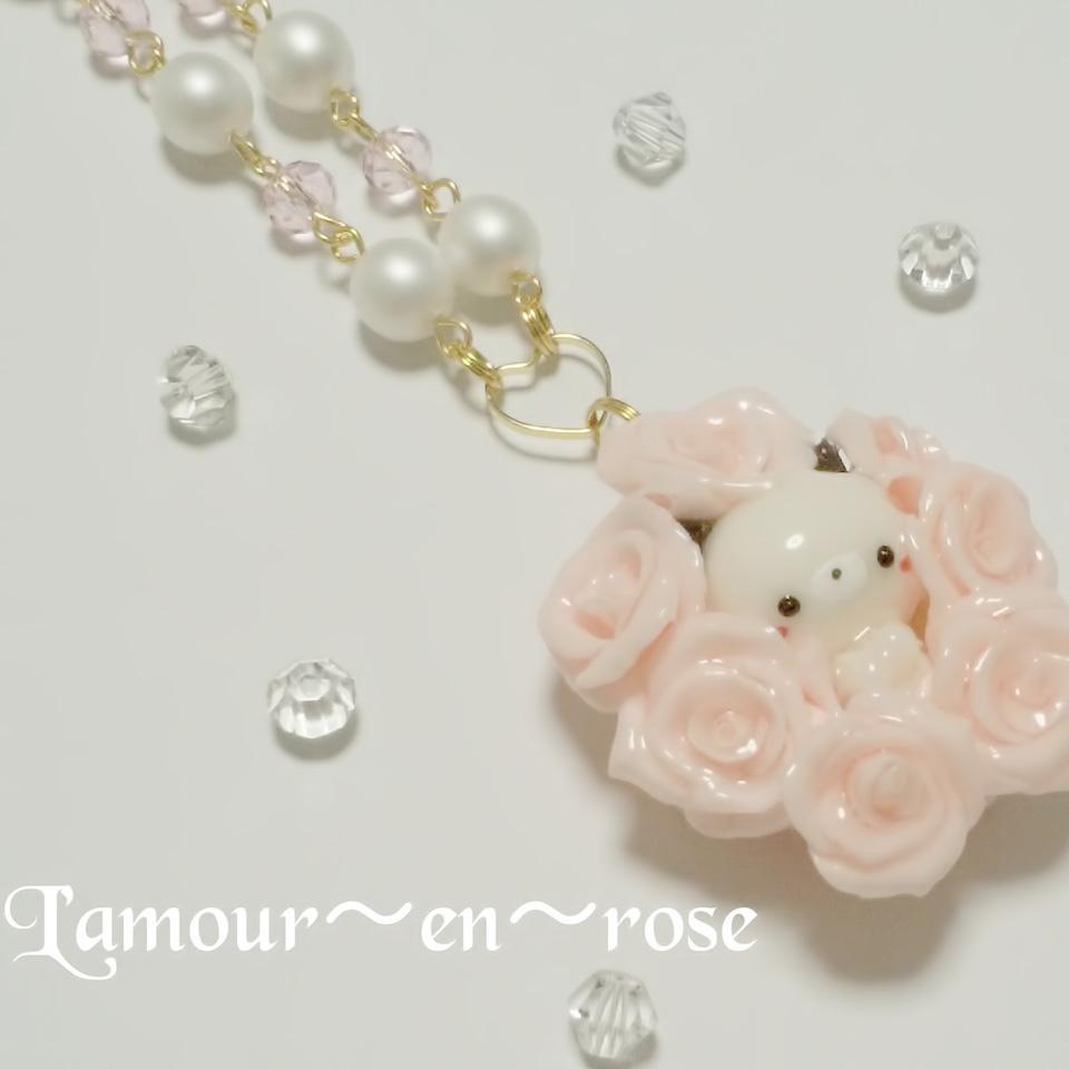 L'amour~en~rose
