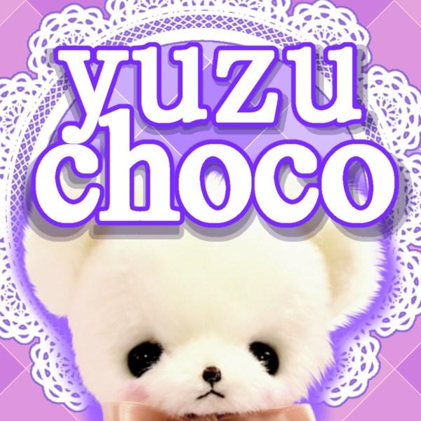 yuzuchoco