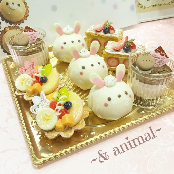 ~& animal~