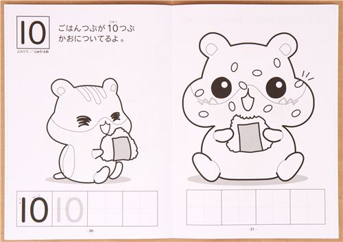 cute hamster numbers coloring book drawing book from japan