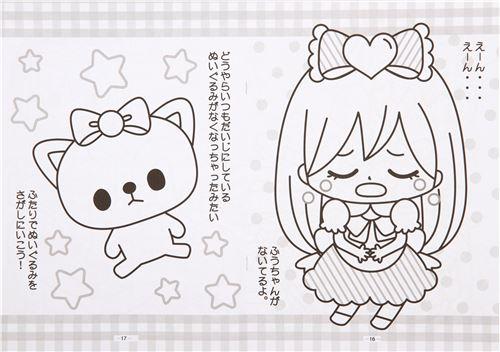 cute little girl coloring book drawing book japan  memo