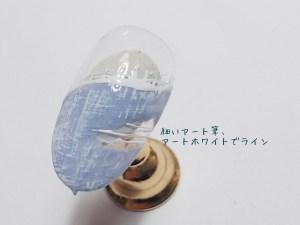 ダメージジーンズネイル作成中のネイルチップ画像