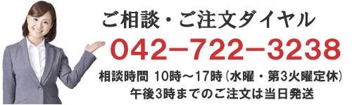 紅豆杉注文電話番号