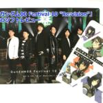 """ガンダム00 Festival 10 """"Re:vision""""BD/DVDソフトレビュー"""