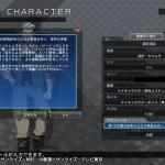 「SDガンダム Gジェネレーション クロスレイズ」プレイ感想