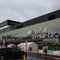 【開店】7/27 ロイヤルホームセンターのオープンとオアシスタウンキセラ川西も一緒に見てきた!