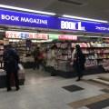 川西能勢口駅構内のブックファーストが2/11で閉店するみたい