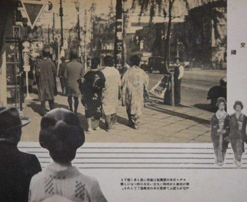 【22】フォーマルに決め小粋に遊ぶ、銀座の流儀。関東大震災の復興が進むなか、昭和初期の銀座はモダンライフを謳歌する人々が集まった。その最先端を行くのがモガ(モダンガール)とモボ(モダンボーイ)のファッション。女性は洋服、髪型も日本髪から洋髪が主流となり、男性も青いスーツに派手なネクタイにあこがれ、映画館や喫茶店での休日を楽しんだ。コーヒー一杯10銭、映画の入場料金40銭、パーマネント代が20円、銀行大卒主任給70円の時代。キネマを観て、ダンスホールで遊び、西洋のスポーツも楽しんだ。 カフェーでは、世界各国の酒が揃いアイスクリームもケーキもあった。 意匠を凝らした気品ある店舗、美しさが街路にも溢れる。昭和初期に生まれた、銀座を憧れの街とし「フォーマルに決めて小粋に遊ぶ」という流儀が継承され、古きを守りつつも新たな流行を生み出す風土は平成になった現代も息づいている。【22】1935年(昭和10年)頃