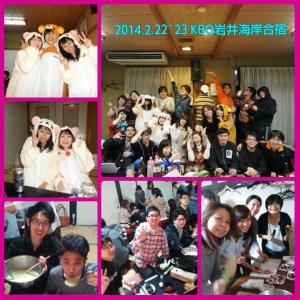 2014-03-02-123455_1