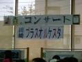 2014-10-16-100819_6