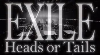 こんな姿を待っていた!EXILE「Heads or Tails」