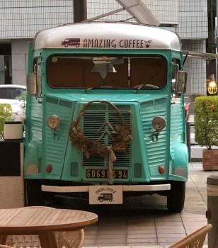 EXILE TETSUYAくんのAMAZING COFFEEへ