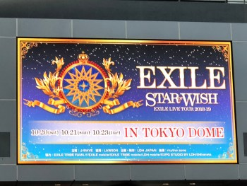 初EXILE!Star of wish 東京ドーム3days