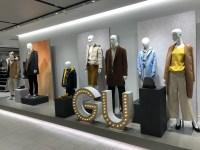 GU川崎DICE店が国内で4店舗目の超大型店になった