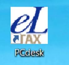 地方税の電子納税 こんなところでエラーなの?