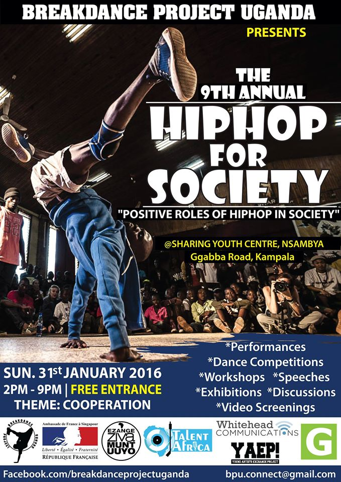HH4S 2016 flyer