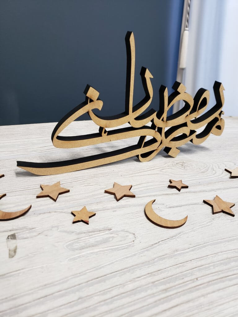ramadan mubarak tabletop display.jpg