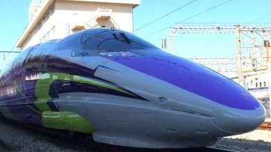Photo of [JAPON] Un TGV aux couleurs d'Evangelion !