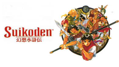 Photo of Suikoden fête ses 20 ans !
